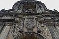 The gate door of Fort Santiago (17086540707).jpg