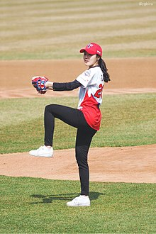 The two-time Olympic gold medalist Kim A-lang threw out the Kia Tigers ceremonial first pitch in Gwangju, South Korea on March 25, 2018 01.jpg