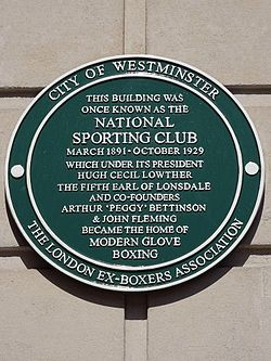 This building was once known as the national sporting club