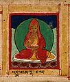 Tibetan Manuscript 118; Mthar rgyas 'dzin bla med... Wellcome L0028174.jpg
