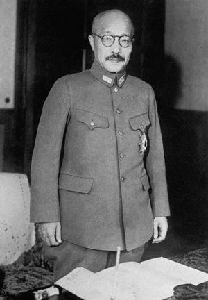 Hideki Tojo - Hideki Tojo in military uniform