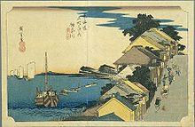 Tokaido03 Kanagawa.jpg