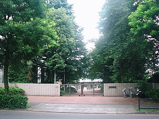 Nishi High School