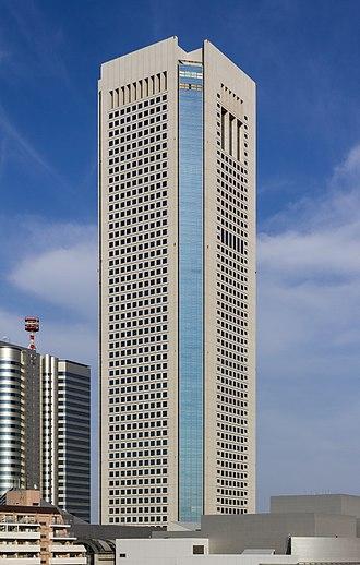 Tokyo Opera City Tower - Image: Tokyo Opera City Tower