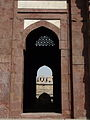 Tomb of Ghiyasuddin Tughlaq doorway (3318238455).jpg