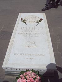 Tomb of Vasken I - Catholicos of All Armenians.JPG