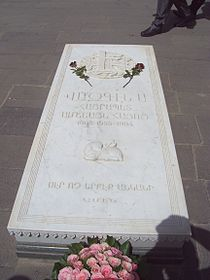 Tomb of Vasken I - Catholicos of All Armenians.JPG
