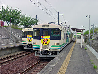 Tomino Station Railway station in Date, Fukushima Prefecture, Japan