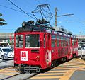 Tosa Electric Railway-601.jpg