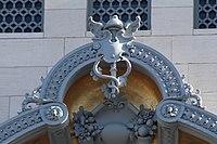Tour Horloge Gare Lyon Paris 48.jpg