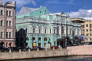 Tovstonogov Bolshoi Drama Theater theatre in Saint Petersburg, Russia