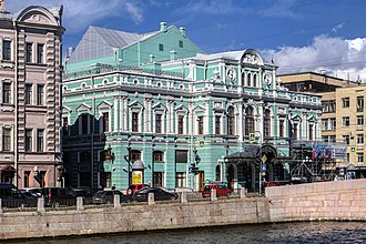 Tovstonogov Bolshoi Drama Theater - The Bolshoi Drama Historic Stage, Fontanka Embankment, St. Petersburg