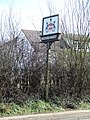Town Sign - geograph.org.uk - 1765798.jpg