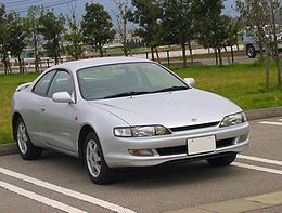 Toyota Curren ST-206 1996 parking.jpg