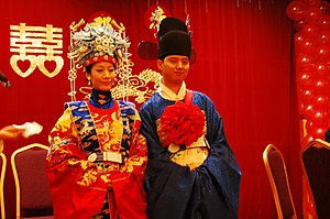 Marriage in modern China - A modern wedding held in the traditional style of the Ming dynasty.