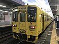 Train for Karatsu Station at Saga Station.jpg