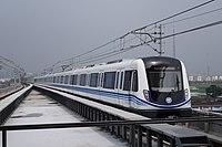 Train leaving Lugang Station.JPG