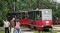 Tram stop Porąbka Dworzec PKP direction Kamimierz.jpg