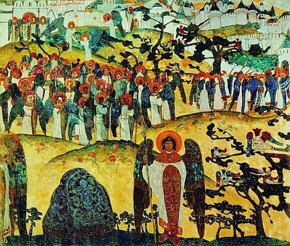 «Сокровище ангелов». 1905. Константиновский дворец. Россия. Санкт-Петербург