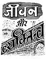 Trilok Singh Artist H5.jpg