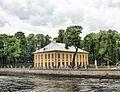 Tsentralny District, St Petersburg, Russia - panoramio (120).jpg