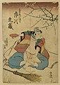 Tsujiokaya Kamekichi - Kanadehon chushingura - Walters 95114 (2) (3).jpg