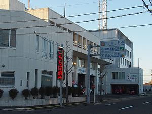 Tsuruga-Mikata Fire Department.jpg