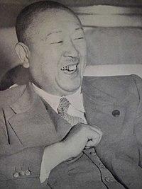 堤康次郎 - ウィキペディアより引用