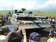 Type 10 tank displayed on a practice day of Fuji Firepower Review 2010, -26 Aug. 2010 b