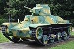 Type 95 Ha-Gō - Victory Park, Moscow (23953041677).jpg