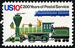 U.S. Postal Service Bicentennial Old and New Locomotive 10c 1975 issue stamp.jpg