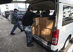 USS Bonhomme Richard (LHD 6) Sailors participate in a Food Drive 170123-N-WF272-016.jpg