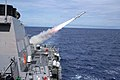 USS Fitzgerald (DDG 62) fires two surface-to-surface AGM-84 Harpoon missiles.jpg
