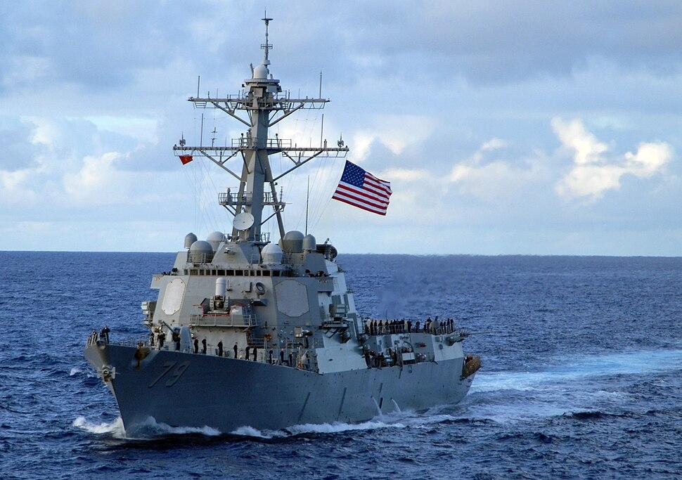 USS Oscar Austin (DDG 79)
