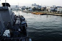 USS Porter (DDG 78) departs Batumi, Georgia and heads to the Black Sea Oct. 23, 2015. (22398658992).jpg