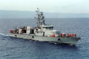 USS Tempest (PC-2)