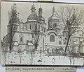 Ukraine, Kiew, Sophien Kathedrale, Vorderansicht, Foto 1918.JPG