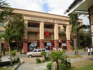 Universidad de Manila - Image: Universidad de Manila, January 2007