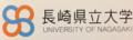 University of Nagasaki mark.png