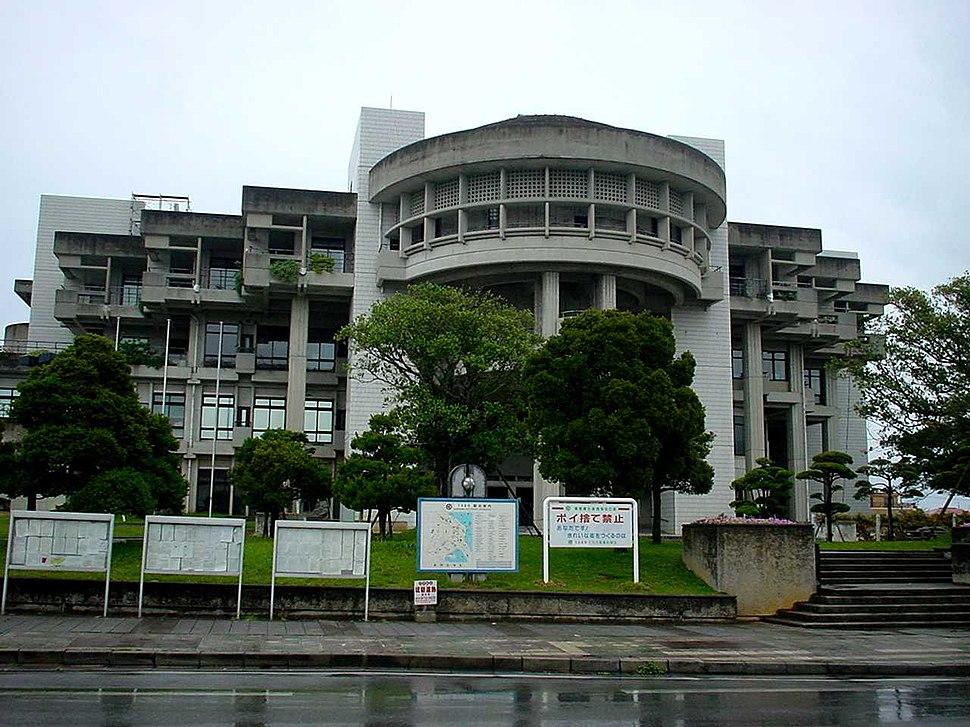 Uruma City Hall