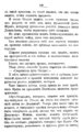 V.M. Doroshevich-Collection of Works. Volume VIII. Stage-146.png