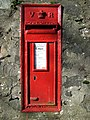 VR postbox - geograph.org.uk - 358502.jpg