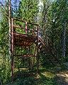 Valdai National Park asv2018-08 img04 Roschino.jpg