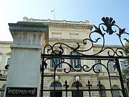 Varna-archeological-museum-outside