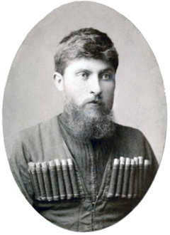 Vazha-Pshavela (1861-1915), photo by Alexandre Roinashvili.png