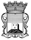 Il vecchio stemma comunale