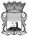 Vecchio stemma tricesimo.png