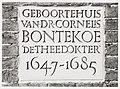 Verdronkenoord 35. Gevelsteen, gedenksteen. Het geboortehuis van Cornelis Bontekoe alias Decker(1647 - RAA011007381 - RAA Elsinga.jpg