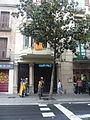 Via Catalana - anant-hi P1460725.jpg