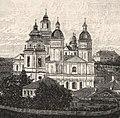 Viciebsk, Jezuicki. Віцебск, Езуіцкі (1865).jpg